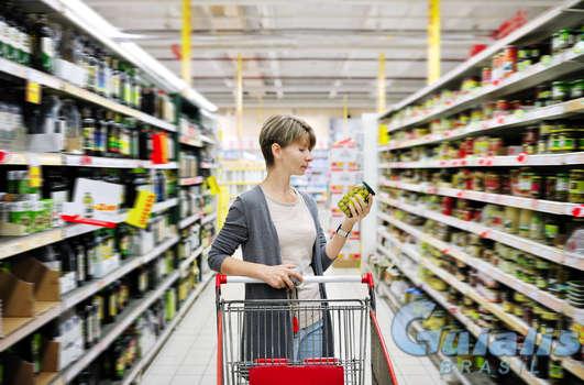 Supermercado em Brasil